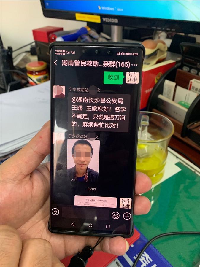 王曙每天都能收到不少求助信息。