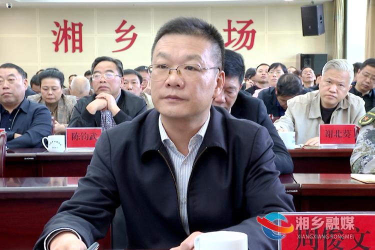 湘乡市委副书记、市长周俊文参加收听收看。.png