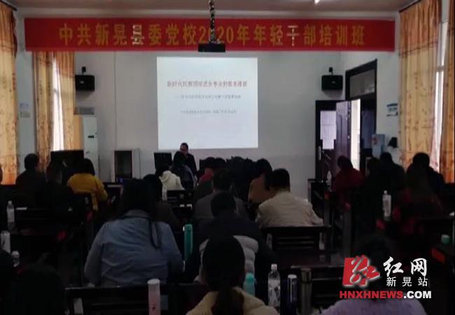 共创民族团结进步:县委党校将民族团结进步创建列为干部培训内容.png