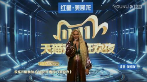 【新闻稿】易烊千玺、张艺兴、Katy Perry嗨翻全场,2020猫晚收视第一574
