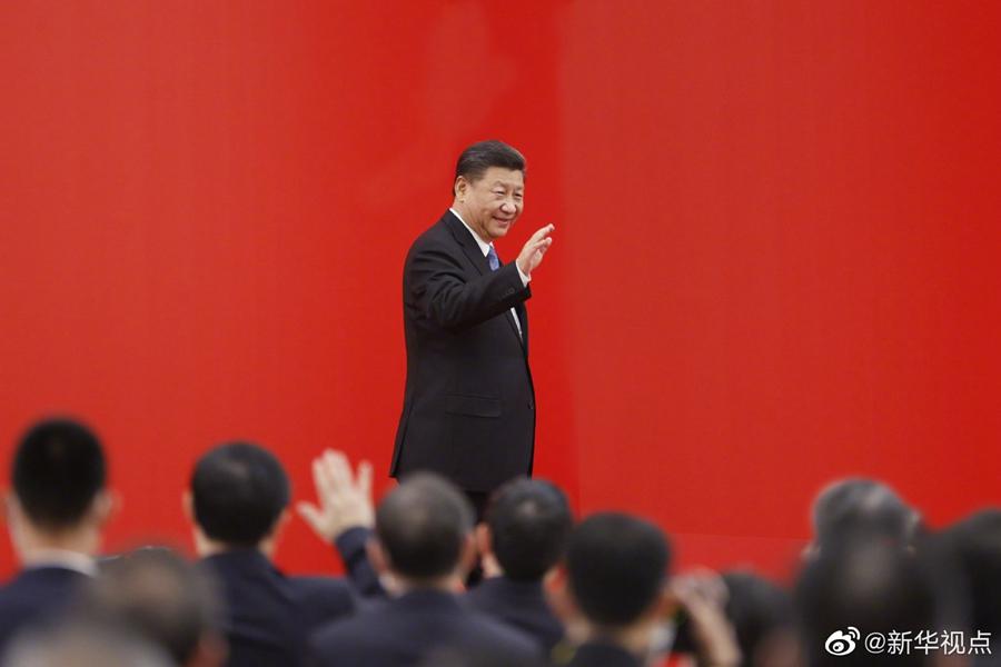 习近平出席浦东开发开放30周年庆祝大会