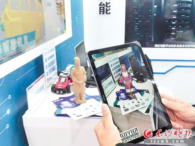5G+AR/VR技术还原后的兵马俑图像。长沙晚报全媒体记者 吴颖姝 摄