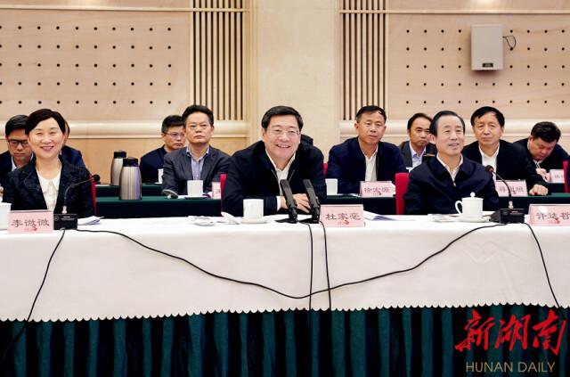 明珠国际娱乐省委书记杜家毫出席座谈会并讲话,省委副书记、省长许达哲介绍明珠国际娱乐经济社会发展情况。.png
