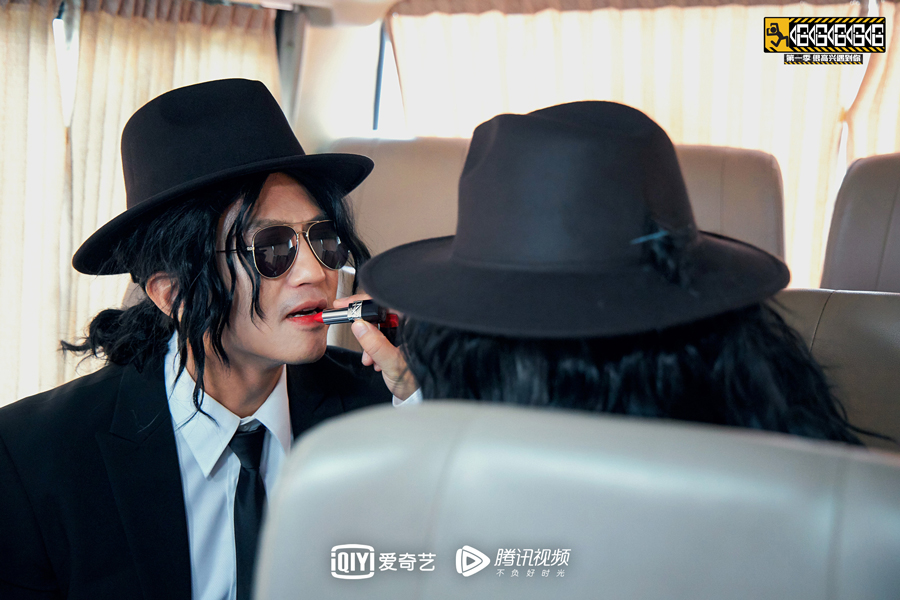 【赢咖3平台】《哈哈哈哈哈》邓超黄渤模仿杰克逊 R1SE张颜齐王晨艺街头卖艺