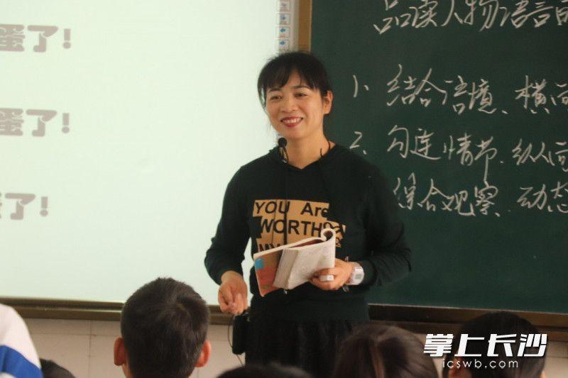 莲花实验中学的阎治宇老师上课中。