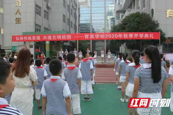 育英学校举行2020年秋季开学典礼。_meitu_9.jpg