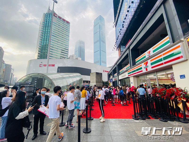 5月30日,7-ELEVEn湖南首店开门迎客。