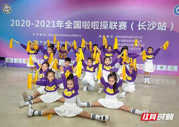 弘扬运动之美 全国啦啦操联赛(长沙站)比赛举
