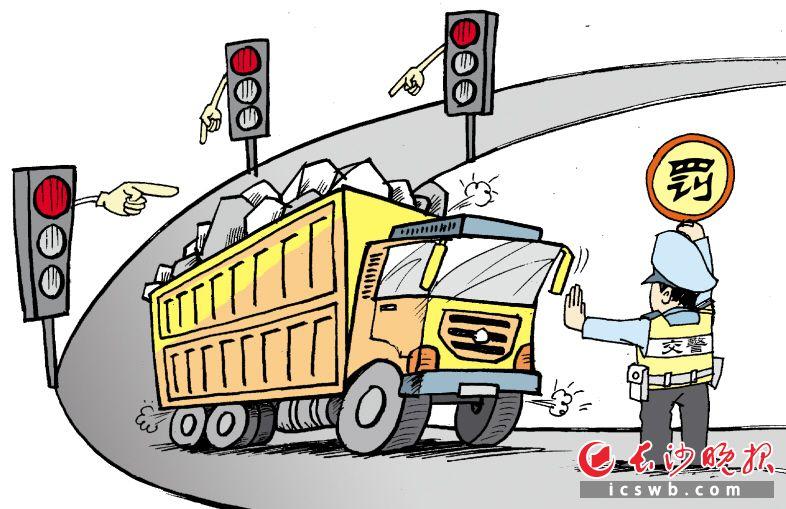 """连闯三个红灯 这个货车司机要丢""""饭碗"""""""