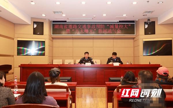 湖南37人终生禁驾 一批交通违法车辆被曝光