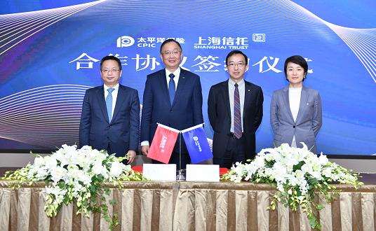 """中国太保寿险与上海信托签署""""对接信托服务合作协议"""""""