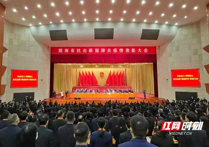 张家界市人民医院被授予湖南省抗击新冠肺炎