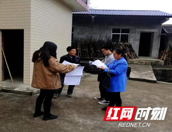 慈利人口_放假通知慈利县公安局人口与出入境管理大队春节值班公告