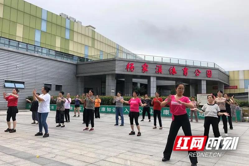 探访张家界杨家溪体育公园 当责任彩票遇上全民健身