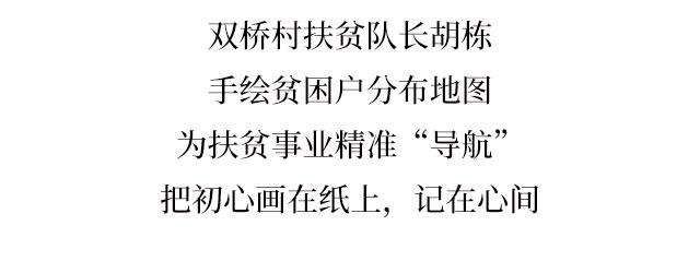 湘潭長圖第二部分_06.jpg