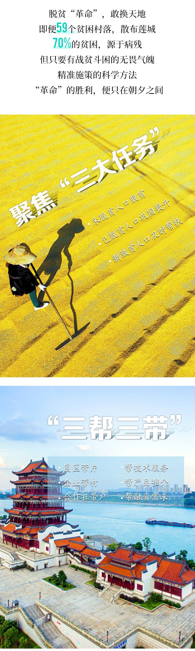 湘潭長圖第一部分_04.jpg