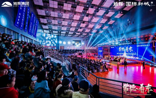 20201203旭辉国际新城-发布会后宣186.png
