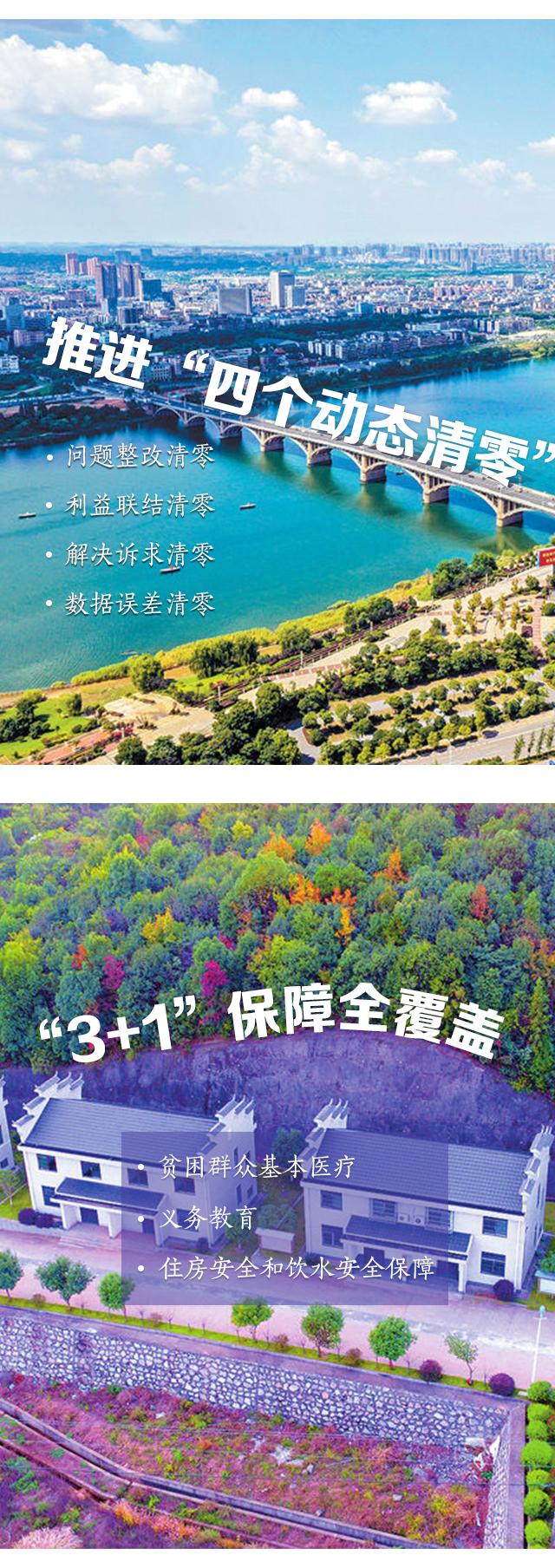 湘潭长图第一部分_05.jpg