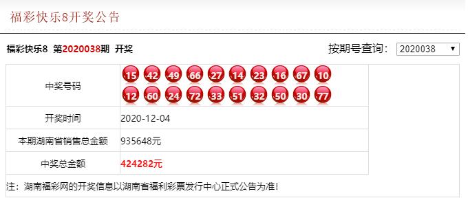 微信截图_20201206001720.png