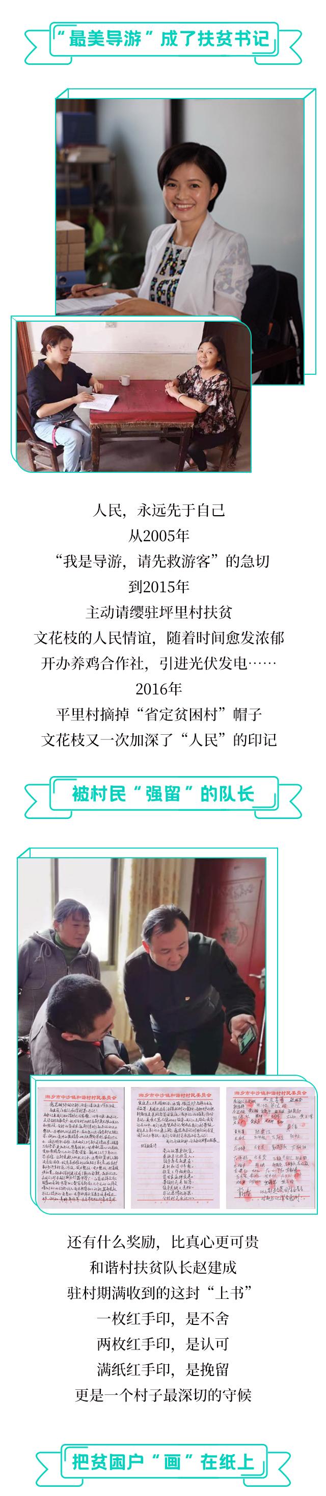湘潭长图第二部分_04.jpg
