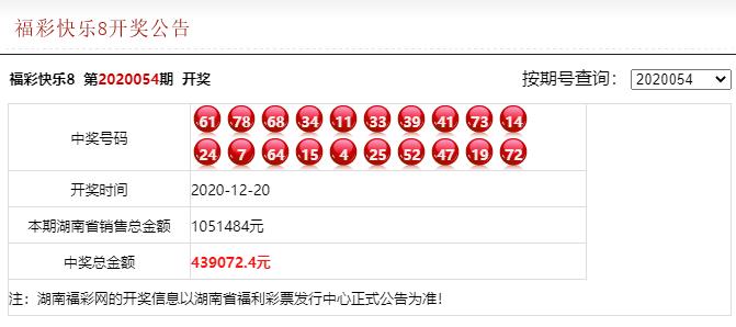 微信截图_20201221001408.png