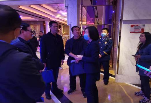 长沙市安全生产检查组对纯KKTV进行检查.png