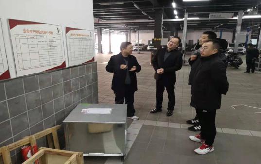 检查广汽坤达4S店安全生产隐患排查表.png