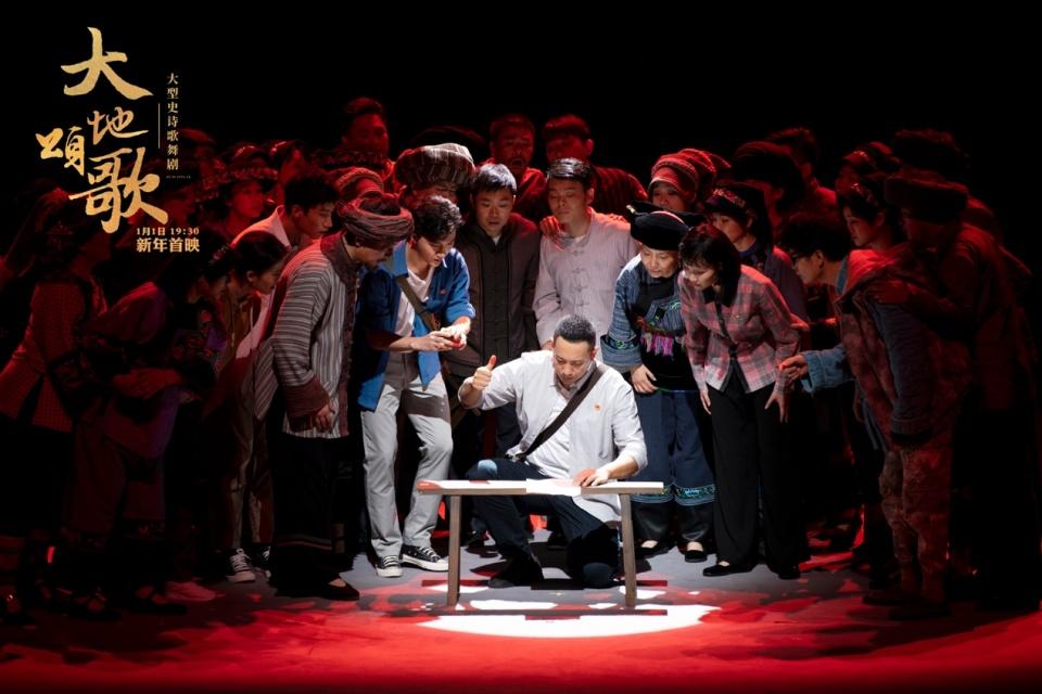 《大地颂歌》 1月1日 湖南卫视新年首映4K高清拍摄呈现极致视觉享受