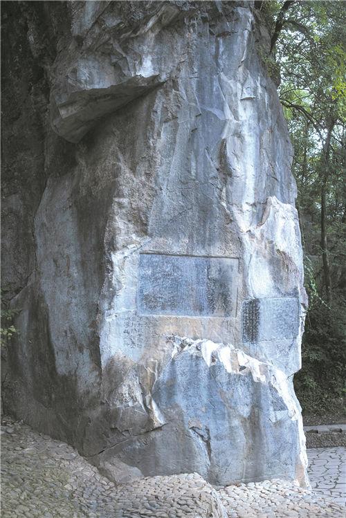 (5)玉琯岩碑刻 (彭晓葵摄).jpg