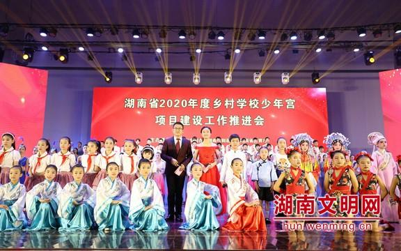 湖南建成乡村学校少年宫2042所 实现国贫县乡镇全覆盖
