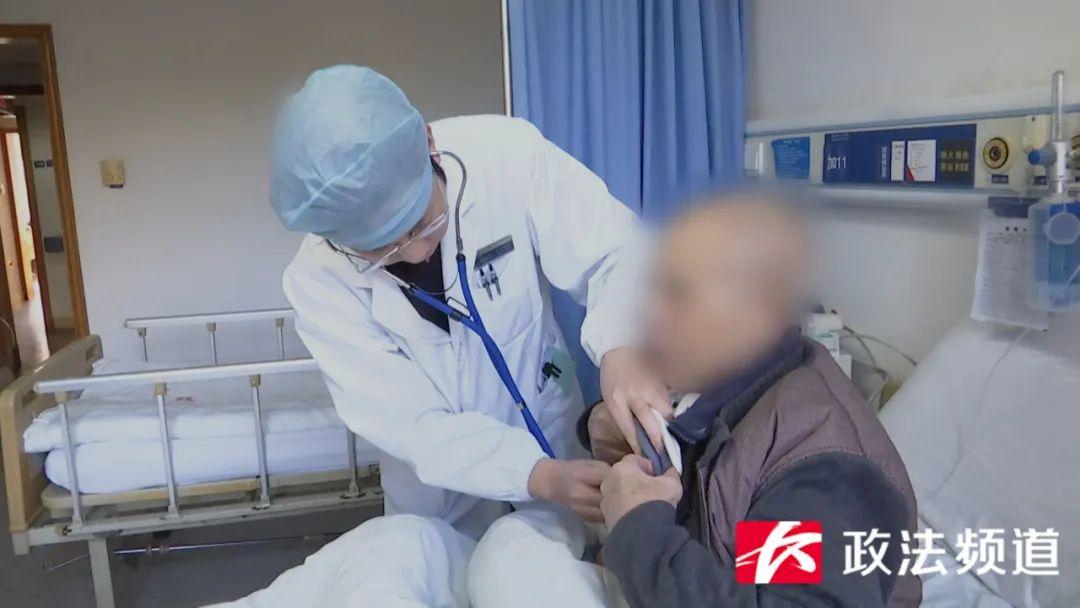 超标70倍!湖南一老人用偏方治病后住进医院