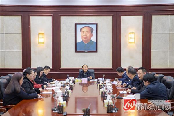 彭国甫:以高质量开好民主生活会为抓手 不断提高政治判断力政治领悟力政治执行力