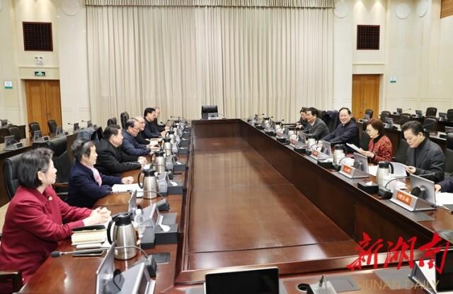 """省政府就""""十四五""""规划纲要征求省级老同志意"""