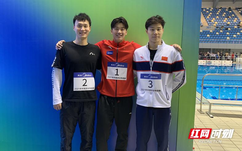 湖南游泳队员黄朝升(左一)第2名.png