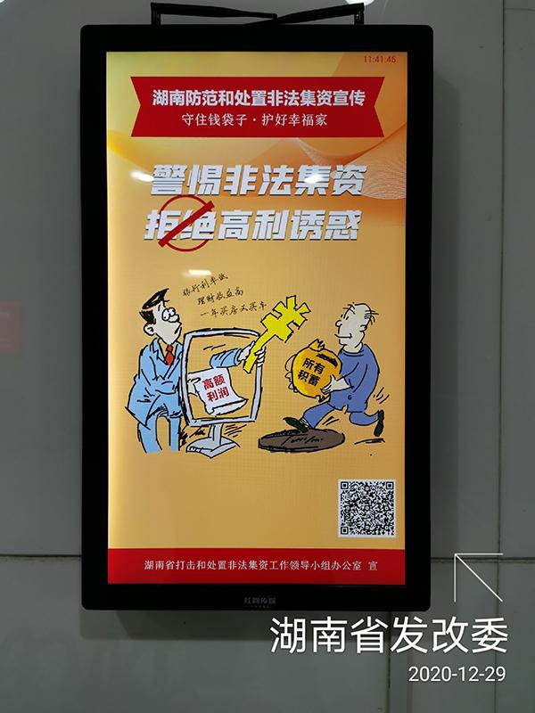3省发改委.jpg