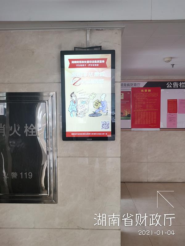 4省财政厅.jpg