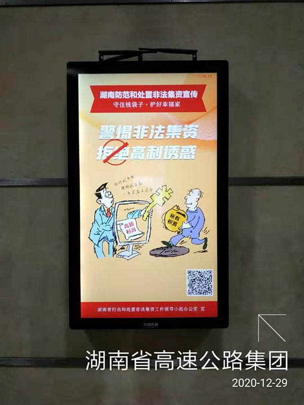 省高速公路集团.jpg