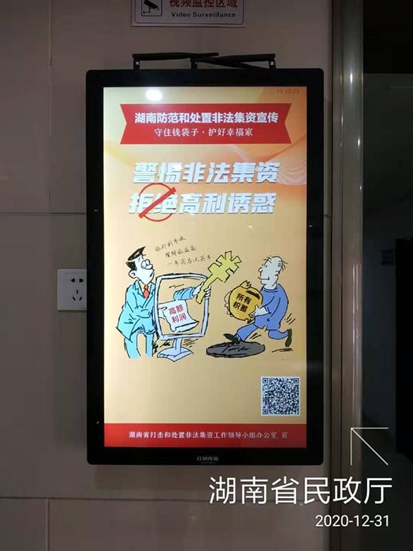 省民政厅.jpg