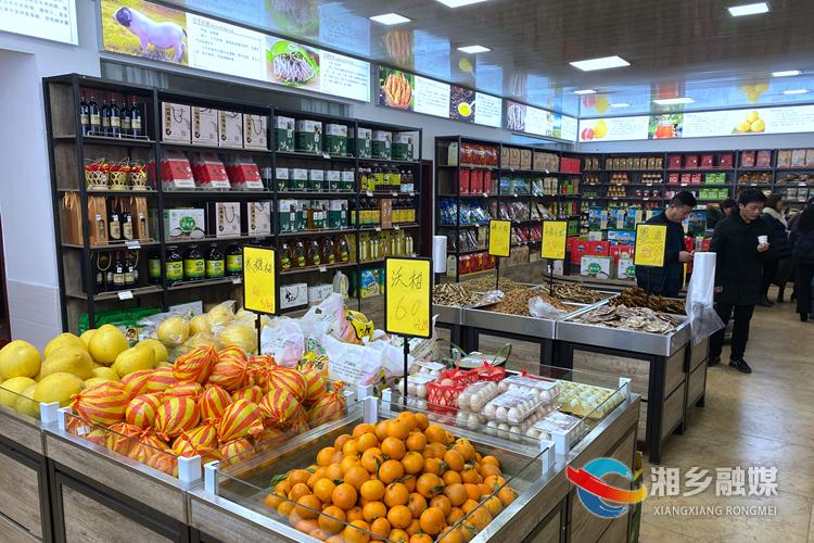 300多种产品任你挑!湘乡市扶贫产品展销馆即将开馆