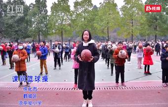 """鹤城丨""""教练,看完我也想打篮球!"""""""