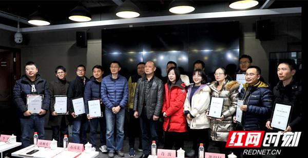 1月7日,长沙高新区柳枝行动第35期入孵仪式在芯城科技园举行.jpg