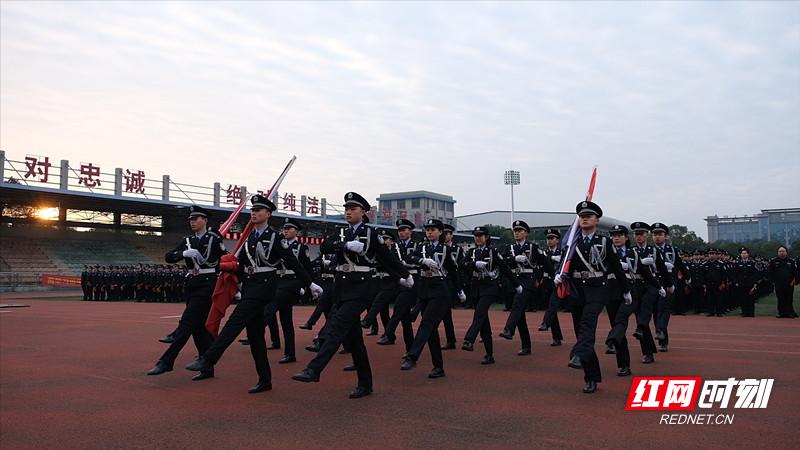 湖南警察学院举行系列活动庆祝首个中国人民警察节