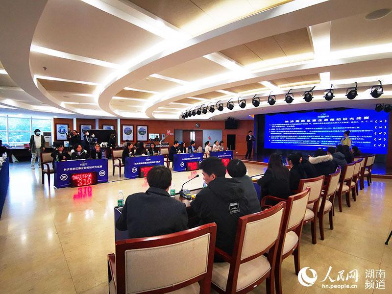 长沙高新区惠企政策知识大奖赛决赛现场。长沙高新区供图