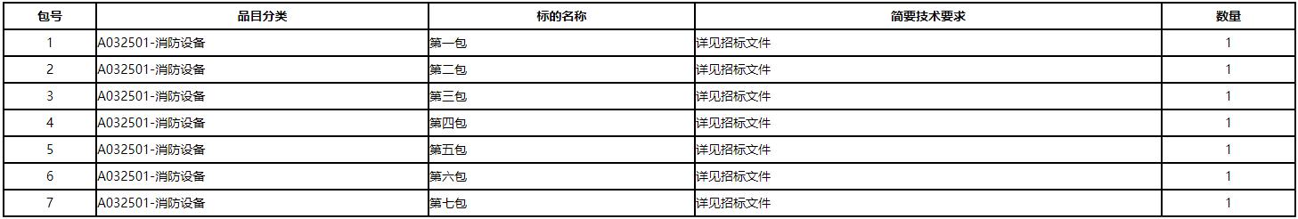 微信截图_20210114104254.png