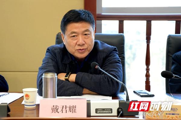 """湖南省法检""""两院""""到常德征求人大代表意见"""