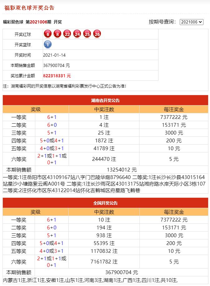微信截图_20210115232230.png