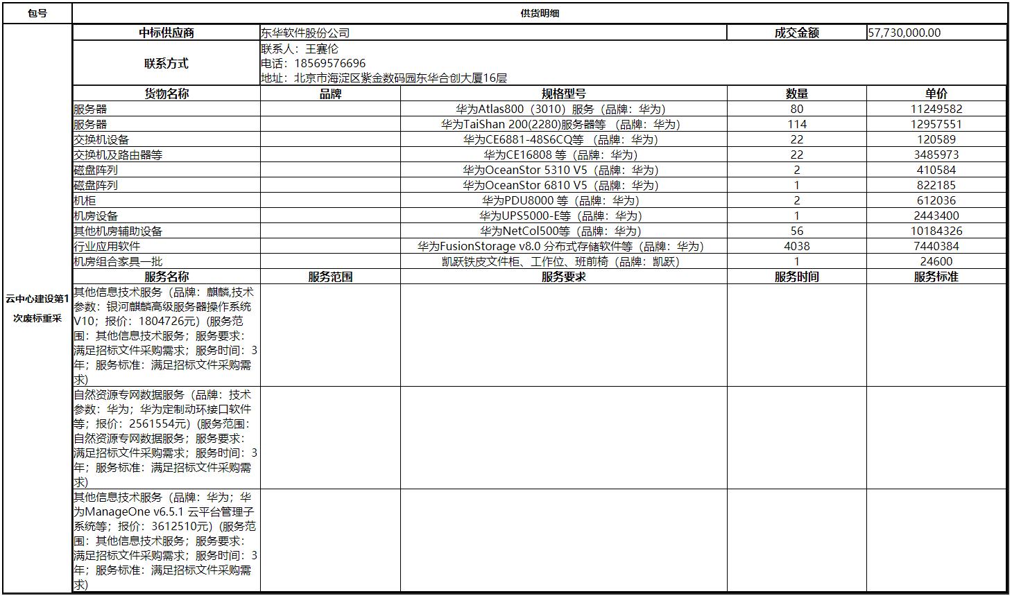 微信截图_20210115150929.png