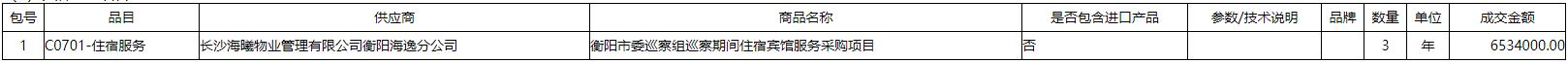 微信截图_20210115163602.png