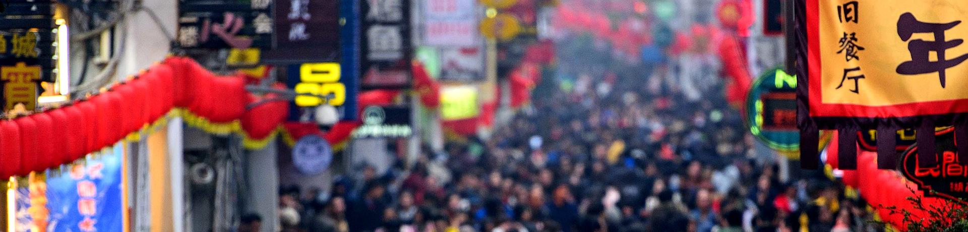 文旅厅:春节期间严控节日祈福庙会灯会等群体性活动