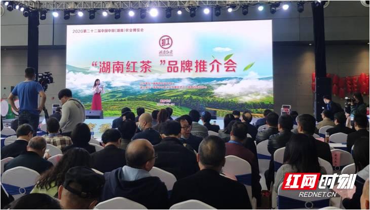 """2、""""湖南红茶""""持续增长,产量突破7万吨、综合产值达202亿元。.jpg"""